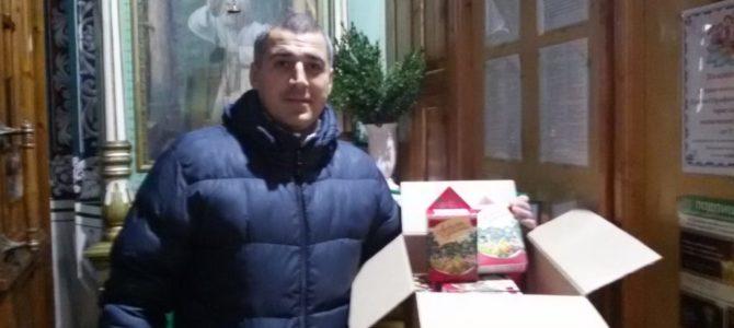 В храме прошла благотворительная акция по сбору рождественских подарков