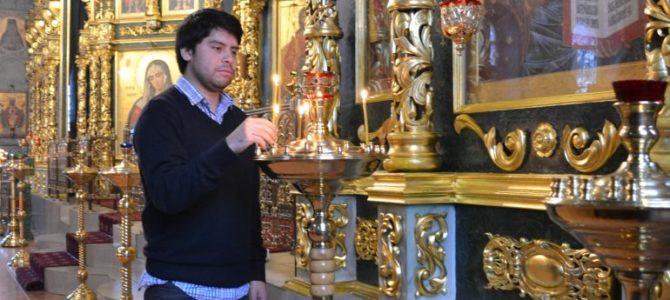 Православный человек Игнатий