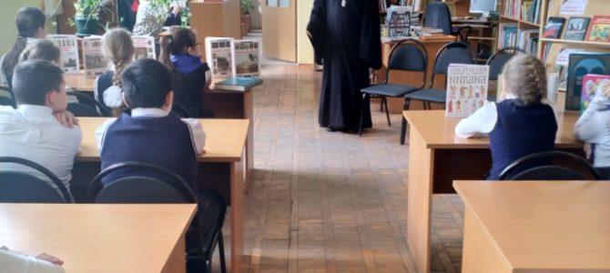 Настоятель и библиотекарь храма провели беседу в  библиотеке для школьников о пользе чтения.