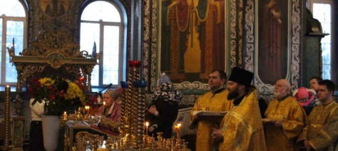 Прихожане храма поздравили настоятеля с 5-летним юбилеем хиротонии во пресвитера