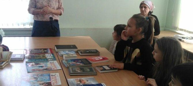 Состоялась встреча библиотекаря с воспитанниками Воскресной школы