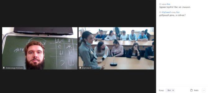 Клирик храма провёл беседу с гимназистами